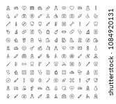 dental icon set. collection of... | Shutterstock .eps vector #1084920131