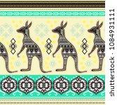 bohemian hand drawn seamless... | Shutterstock .eps vector #1084931111