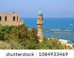 tel aviv   jaffa  israel  ... | Shutterstock . vector #1084933469