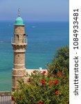 tel aviv   jaffa  israel  ... | Shutterstock . vector #1084933481