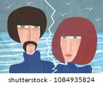 conflict between man and woman. ... | Shutterstock . vector #1084935824