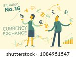 exchange of currency. business... | Shutterstock .eps vector #1084951547