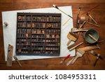 print still life with lettering ... | Shutterstock . vector #1084953311