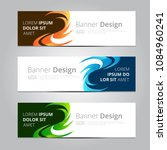 vector abstract design banner... | Shutterstock .eps vector #1084960241