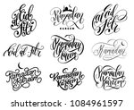 vector set of hand lettering... | Shutterstock .eps vector #1084961597