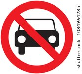 no car or no parking traffic... | Shutterstock .eps vector #1084964285