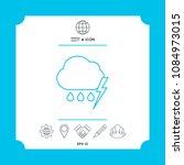 cloud thunderstorm lightning... | Shutterstock .eps vector #1084973015