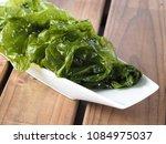 sea lettuce   lechuga de mar ... | Shutterstock . vector #1084975037