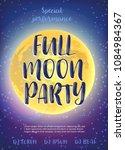 full moon beach party flyer.... | Shutterstock .eps vector #1084984367