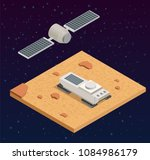 isometric space ship and... | Shutterstock .eps vector #1084986179