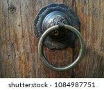 focus on an old doorknob on a...   Shutterstock . vector #1084987751