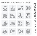 manufacture and robot working... | Shutterstock .eps vector #1084993661