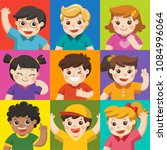 set of different kids with... | Shutterstock .eps vector #1084996064