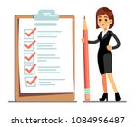 happy woman holding pencil at... | Shutterstock .eps vector #1084996487