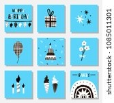 set of hand drawn birthday... | Shutterstock .eps vector #1085011301