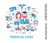 health care concept in flat... | Shutterstock .eps vector #1085028581