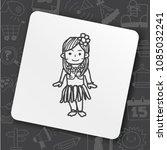 hawaii dancer doodle | Shutterstock .eps vector #1085032241