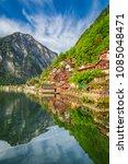 summer at hallstattersee lake... | Shutterstock . vector #1085048471