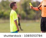 young children player gets... | Shutterstock . vector #1085053784