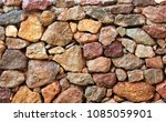 pattern beauty of red stone... | Shutterstock . vector #1085059901