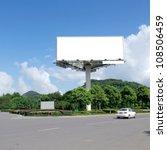 in the summer blue sky highways ...   Shutterstock . vector #108506459
