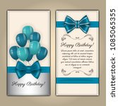 colorful vector birthday card... | Shutterstock .eps vector #1085065355
