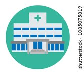 hospital icon    turquoise... | Shutterstock .eps vector #1085075819