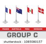 soccer world championship...   Shutterstock .eps vector #1085080157