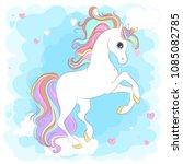 white unicorn with rainbow hair ...   Shutterstock .eps vector #1085082785