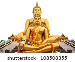 Big buddha statue at Wat muang temple in thailand - stock photo