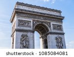 architectural fragment of arc... | Shutterstock . vector #1085084081