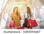 happiness  consumerism  sale... | Shutterstock . vector #1085093687