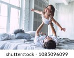 i love you  dad  handsome young ...   Shutterstock . vector #1085096099