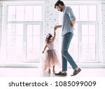i love you  dad  handsome young ... | Shutterstock . vector #1085099009
