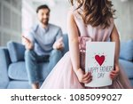 i love you  dad  handsome young ... | Shutterstock . vector #1085099027