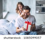 i love you  dad  handsome young ... | Shutterstock . vector #1085099057