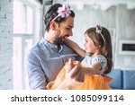 i love you  dad  handsome young ... | Shutterstock . vector #1085099114