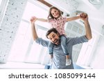 i love you  dad  handsome young ... | Shutterstock . vector #1085099144