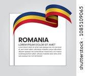 romania flag background   Shutterstock .eps vector #1085109065