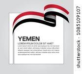 yemen flag background   Shutterstock .eps vector #1085109107