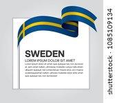 sweden flag background   Shutterstock .eps vector #1085109134