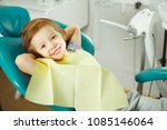 child in good mood sitting on...   Shutterstock . vector #1085146064