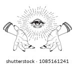 hand drawn eye of providence in ... | Shutterstock .eps vector #1085161241