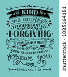 hand lettering be kind to one... | Shutterstock .eps vector #1085164181