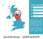 manchester pin point map shape... | Shutterstock .eps vector #1085164559