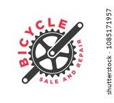 vector bicycle label  | Shutterstock .eps vector #1085171957