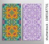 vertical seamless patterns set  ... | Shutterstock .eps vector #1085187731