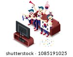 russia 2018 world cup  south... | Shutterstock .eps vector #1085191025