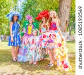 Small photo of Russia, Samara, July 2016: Competition of carnival costumes of flowers. Flower Festival. Samara