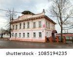 myshkin  russia   may 01  2018  ... | Shutterstock . vector #1085194235